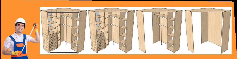 Компоненты углового шкафа