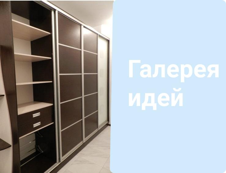 идеи мебели в прихожую