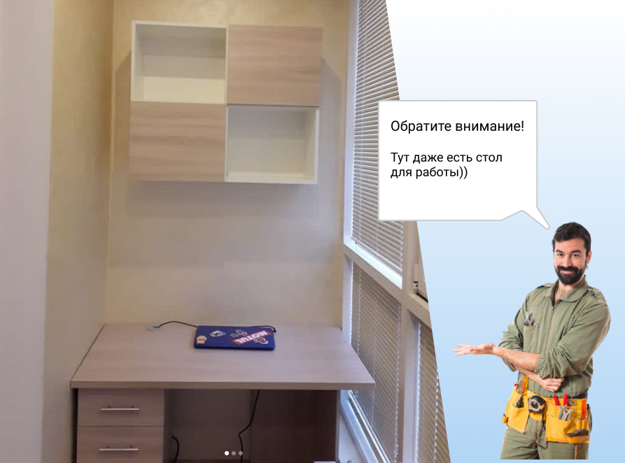 отделка балкона самому со шкафом