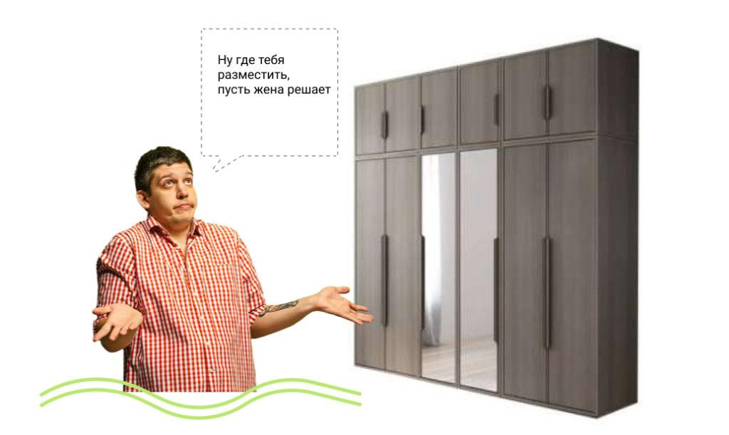 шкаф для вещей на всю стену